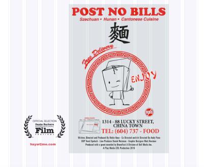 post_no_bills_movie_poster