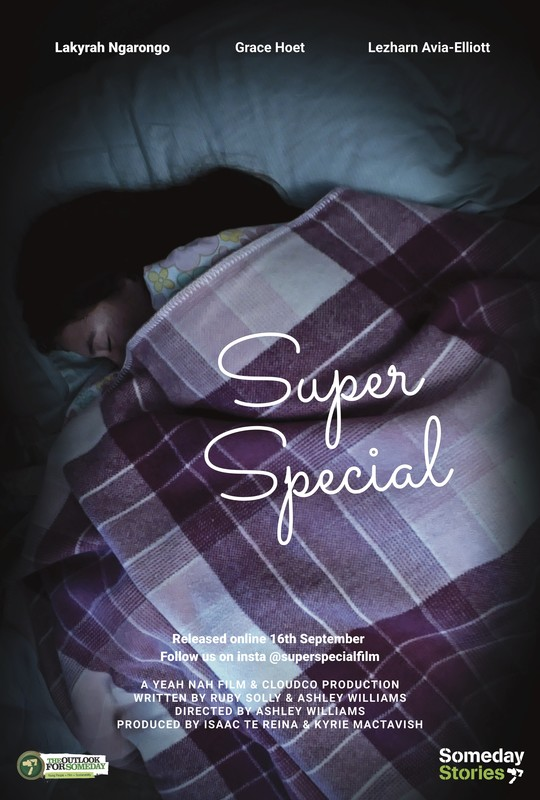 super_special_movie_poster